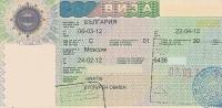 Bulgarian VISA