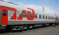 From Russia to Bulgaria by train, from Moscow to Sofia