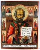 6 of December in Bulgaria is celebrated Nikulden - holiday dedicated to St.Nikolas
