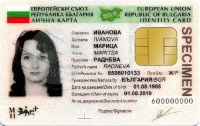 Bulgaria will introduce new identity documents for its citizens